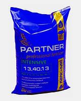 Комплексное удобрение Партнер (Partner Intensive) 13.40.13 + ME, 25 кг (мешок)