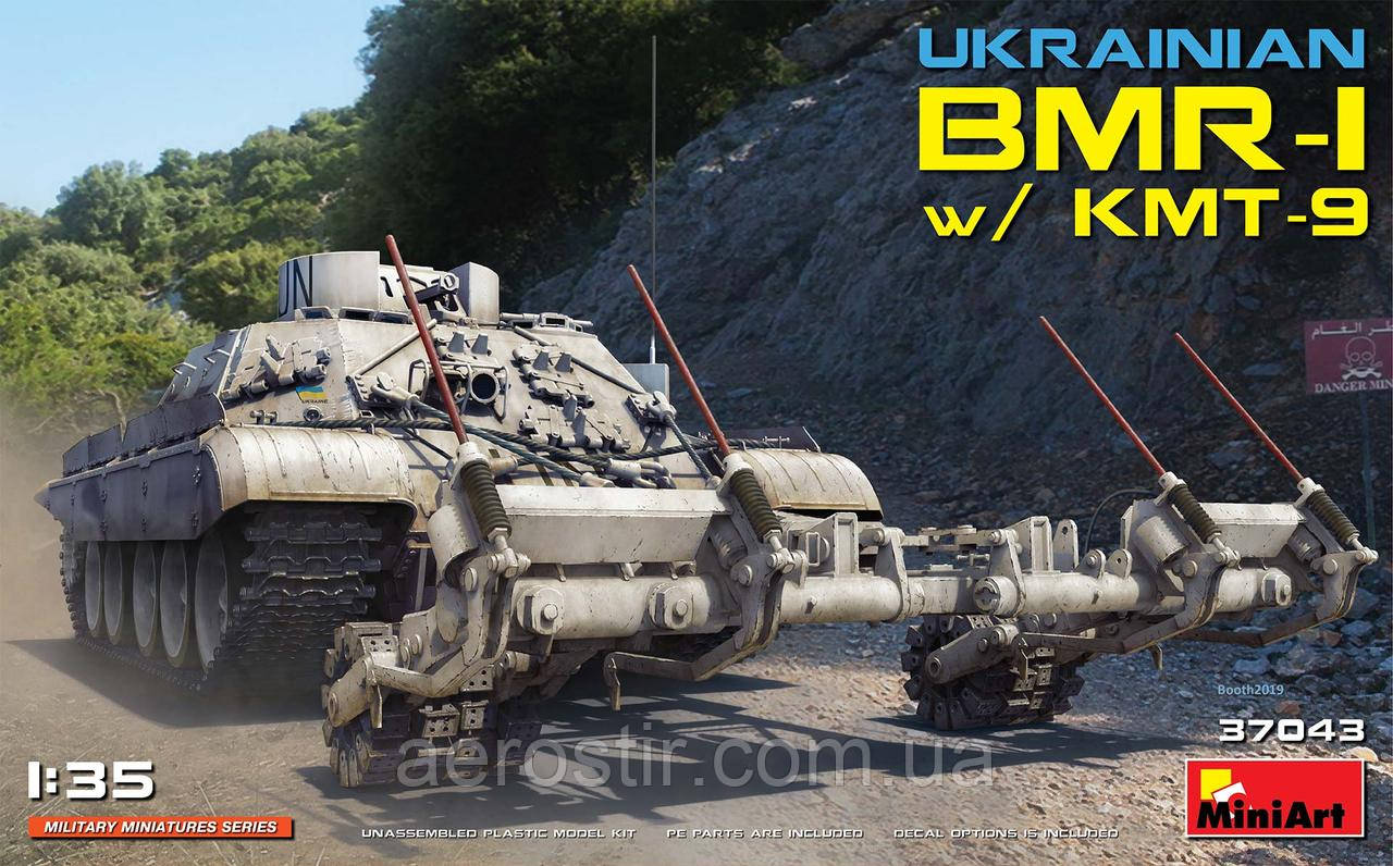 УКРАИНСКИЙ БМР-1 с КМТ-9 1/35 MiniART 37043