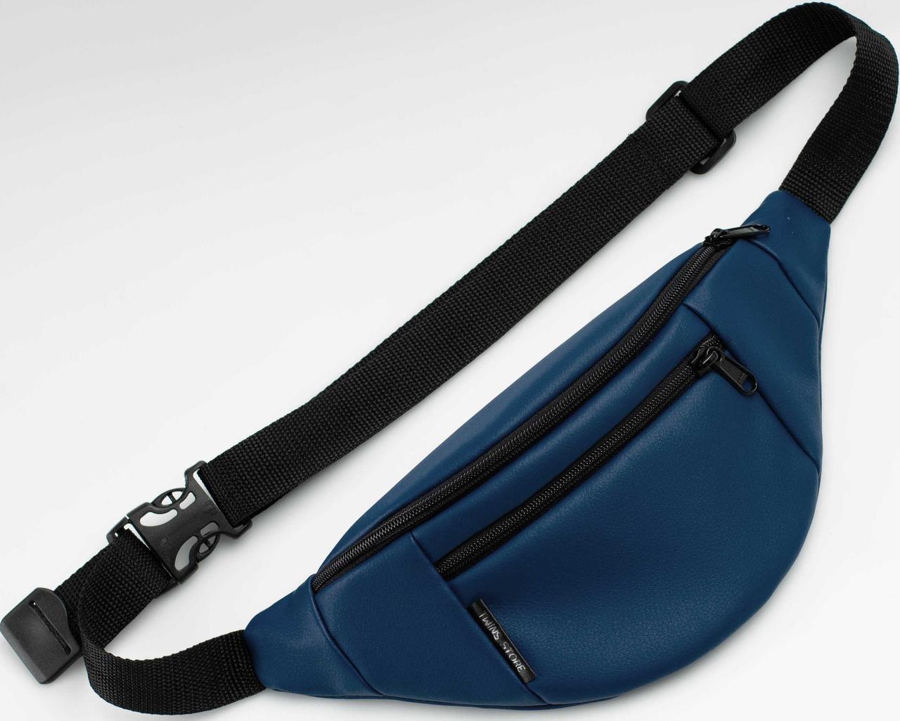 021b8d63da58 Поясная сумка из искусственной кожи TwinsStore Б93, синий — только ...