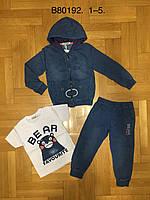 Трикотажные спортивные костюмы на мальчиков  Grace,в остатке 1, 2,  рр., фото 1