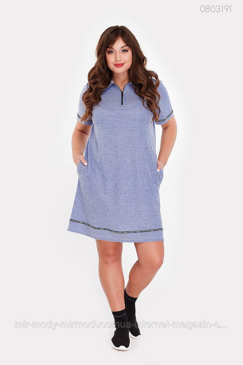 Платье Амальфи (синий)(2 цвета) с  50 по 54 размер (рин)
