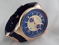 Стильные - Ulysse Nardin - Le Locle на синем каучуковом ремешке, цвет корпуса золото, золотой циферблат