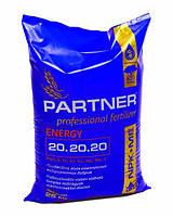 Комплексное удобрение Партнер (Partner Energy) 20.20.20 +АМК+ME, 25 кг