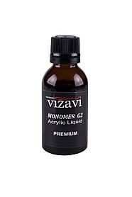 Мономер ,,Vizavi G-2,, 35мл. (середній час застигання)
