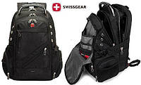 Рюкзак Swissgear 35 литров + дождевик в подарок