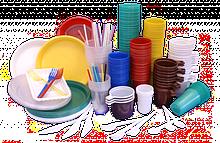Упаковка и одноразовая посуда