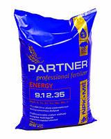 Комплексное удобрение Партнер (Partner Energy) 9.12.35+АМК+ME, 25 кг