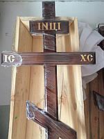 Крест деревянный лак