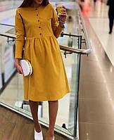 "Женское платье  ""Сити"", фото 1"