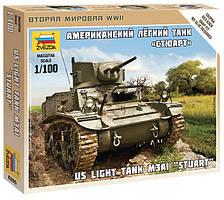 """Американский танк""""Стюарт"""".1/100 ZVEZDA 6265"""
