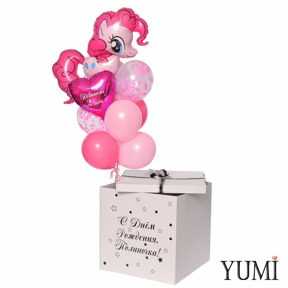 Коробка С Днём Рождения! и связка: Лошадка Пинки-пай, сердце с надписью и 8 шариков