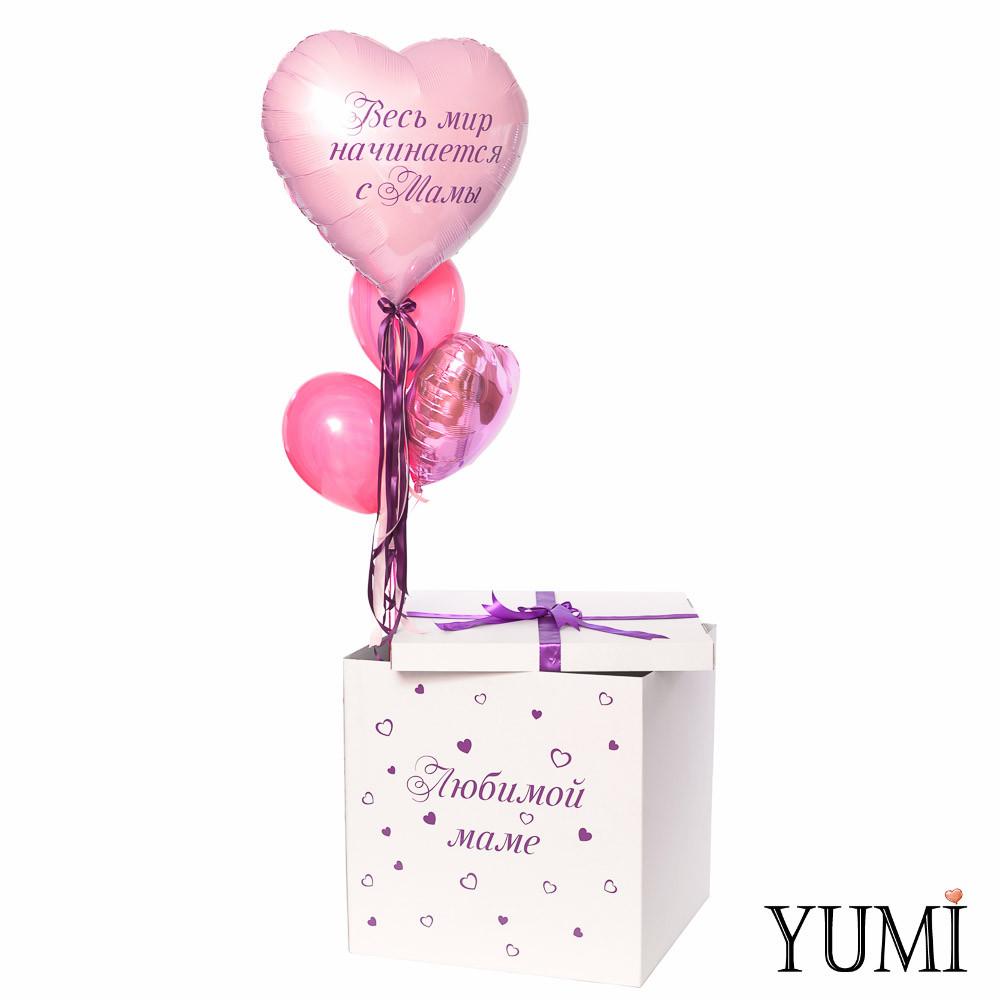 Коробка с надписью Любимой маме и связка: Сердце большое розовое с надписью и декор атласные ленты, 2 агата