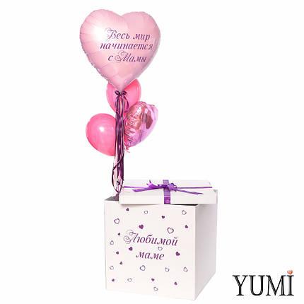 Коробка с надписью Любимой маме и связка: Сердце большое розовое с надписью и декор атласные ленты, 2 агата, фото 2