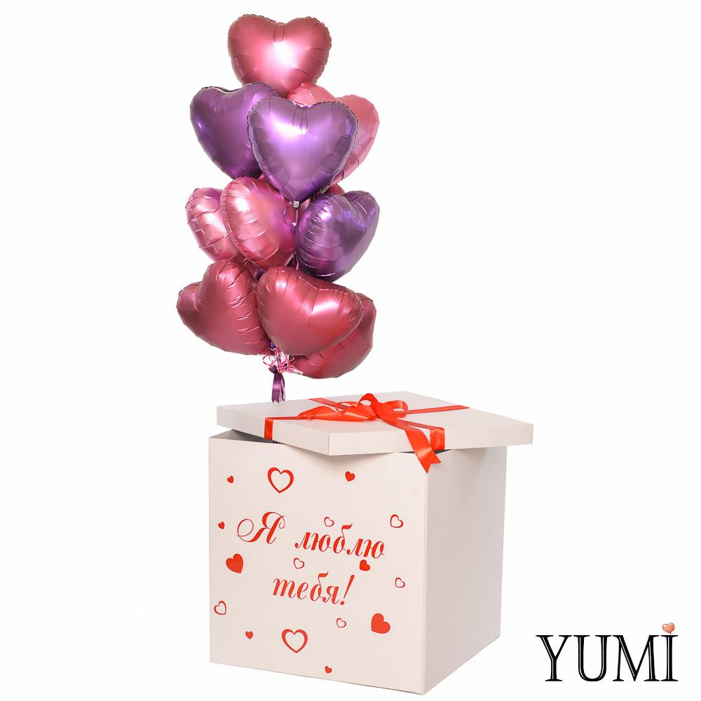 Коробка с надписью Я люблю тебя и связка из 13 фольгированных сатиновых сердец