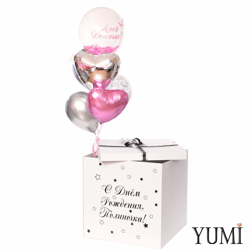 Коробка С Днём Рождения, Бабл с перьями и надписью, 2 сердца с бабочками и 3 шарика