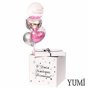Коробка С Днём Рождения, Бабл с перьями и надписью, 2 сердца с бабочками и 3 шарика, фото 2