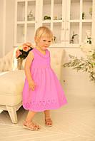 Плаття рожеве ошатне для дівчинки