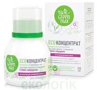 Натуральный кислородный концентрат для отбеливания и выведения стойких загрязнений ТМ «Green Max»
