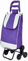 Тачка сумка с тройным колесом кравчучка Stenson MH-2786 95 см, фиолетовая
