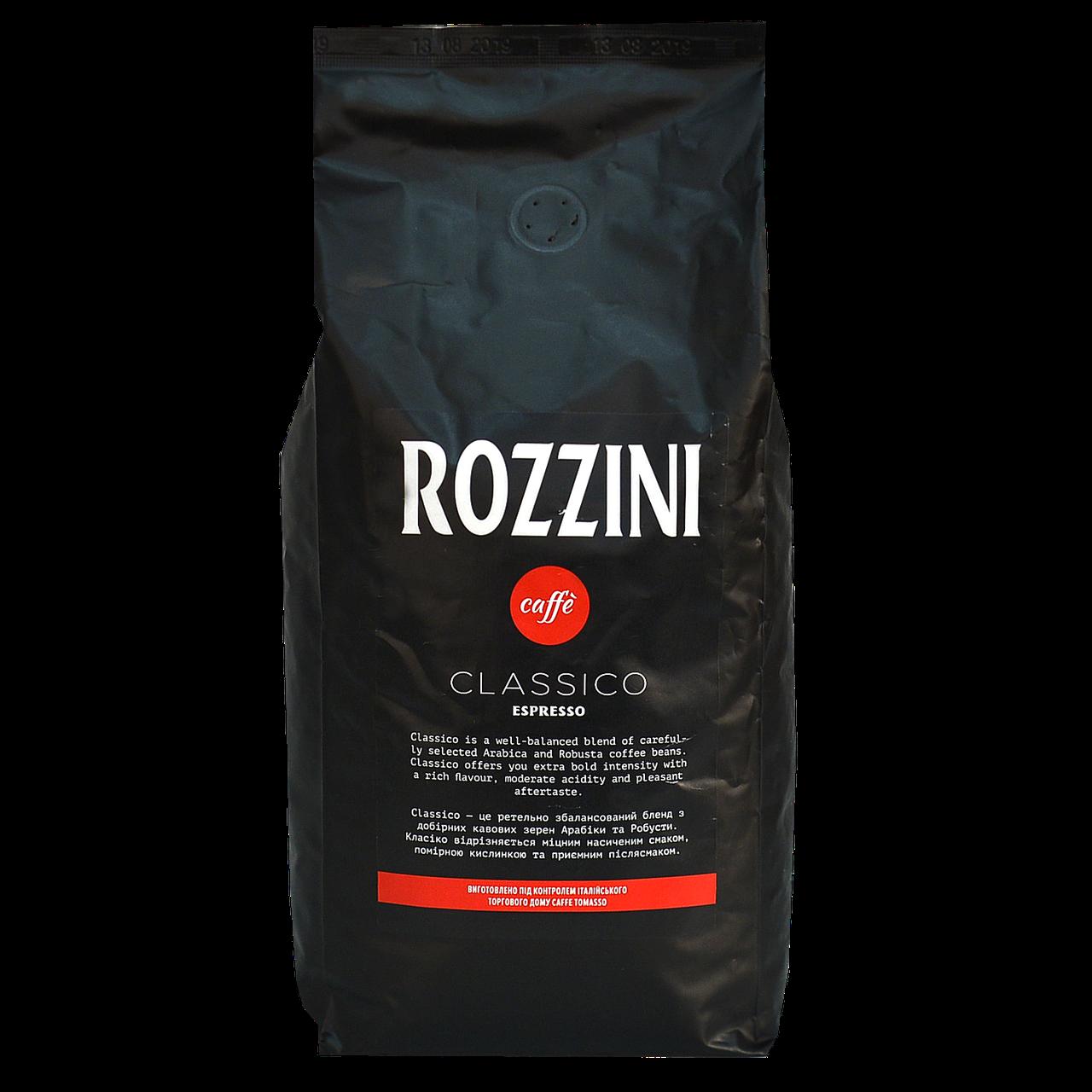 Кава в зернах ROZZINI Classico espresso 1кг 50/50