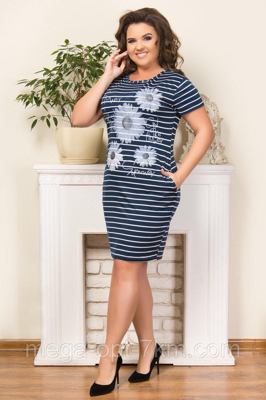 Повседневное платье в полоску с ромашками 52-62