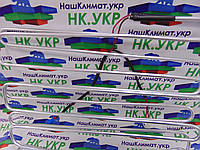 Тэн оттайки для холодильника Samsung 280W DA47-00139D