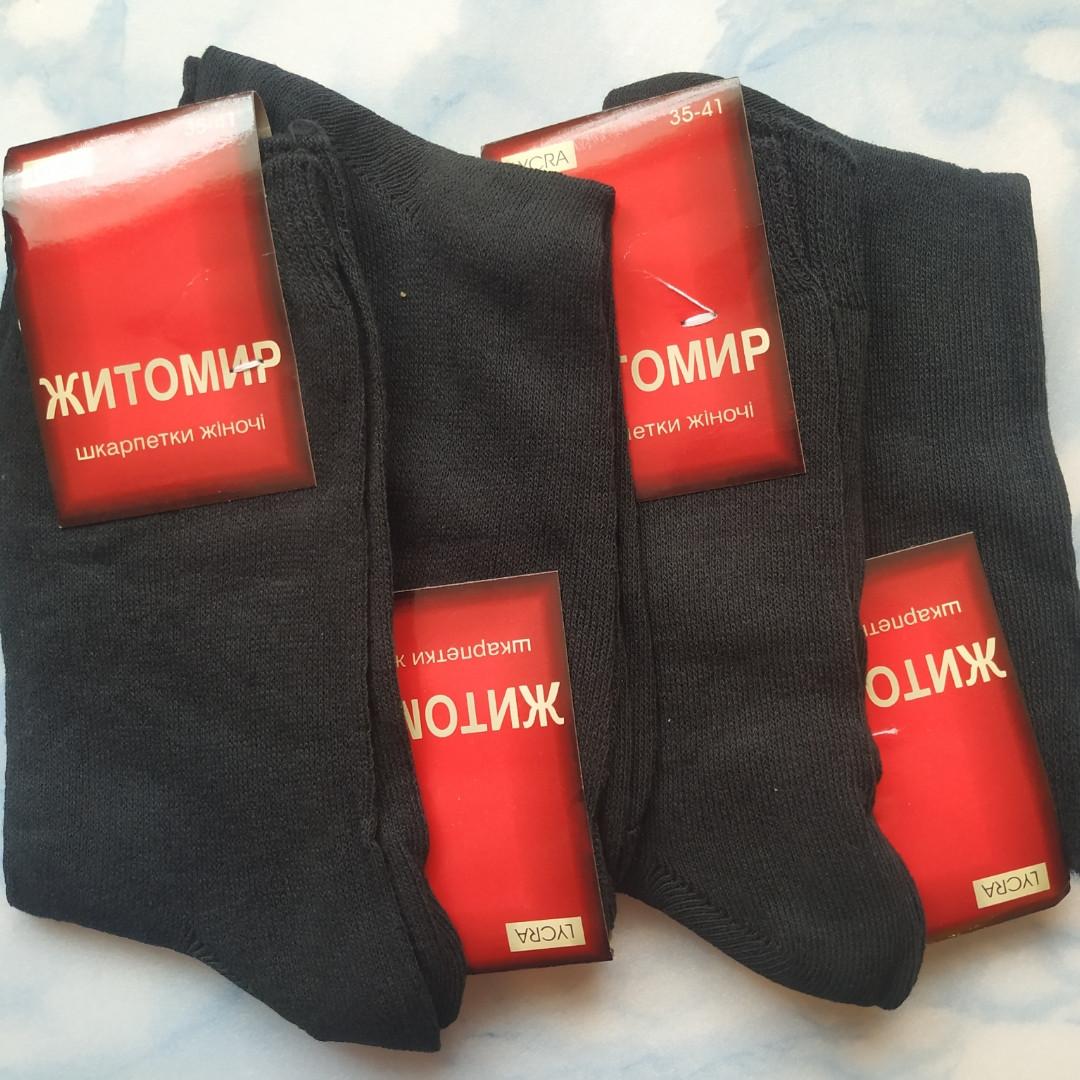 Носки женские черные классические размер 35-41