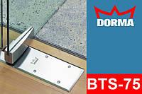 Підлоговий Доводчик для маятникових дверей Dorma BTS-75