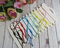 Браслети Єдіноріг кольорові зі стразами 1 шт 80088, фото 1