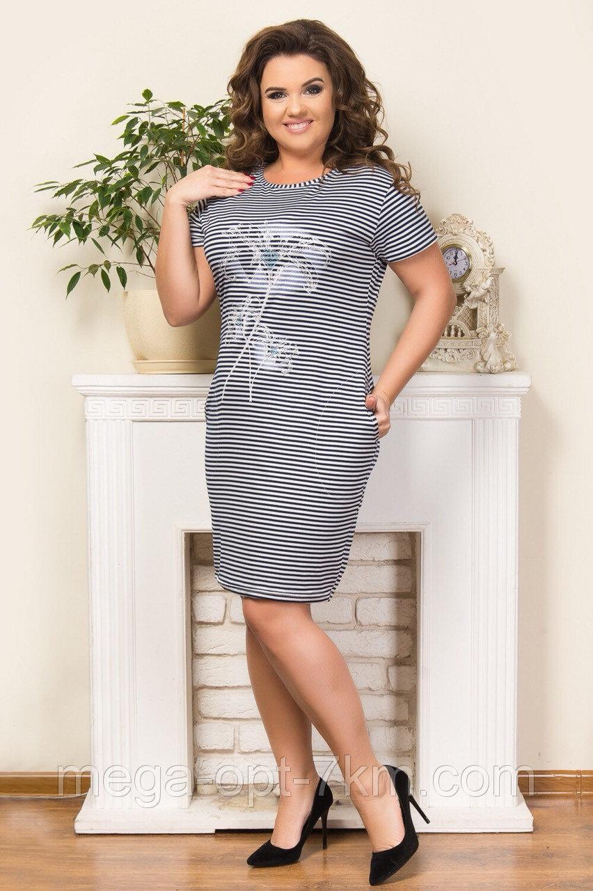 Повседневное платье в полоску 52-62