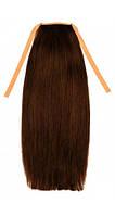 Накладной хвост из славянских волос 70 см, 100 грамм. Цвет #04 Шоколад