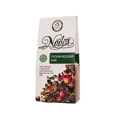 """Чай """"Тропический рай"""", фруктовая смесь, 50 г, 1ящ/12шт"""