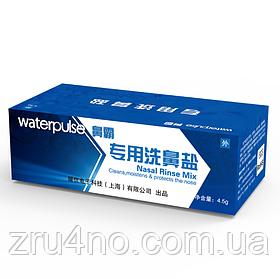 Морська сіль для промивання носа (60 х 4,5 м)