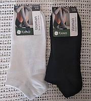 Женские носки хлопок короткие 36-40р 2 цвета, фото 1