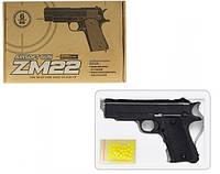Игрушечный пистолет ZM22 с пульками . Детское оружие с металлическим корпусом с дальностью стельбы 15-20м