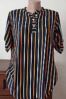 Блуза жіноча полоска подовжена оранжева