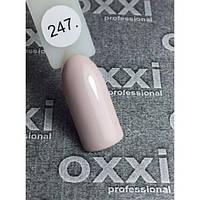 Гель-лак Окси, Oxxi Professional 8ml (Gel Polish) для маникюра, педикюра 247