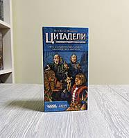 Цитадели classic, прокат и аренда настольных игр Киев