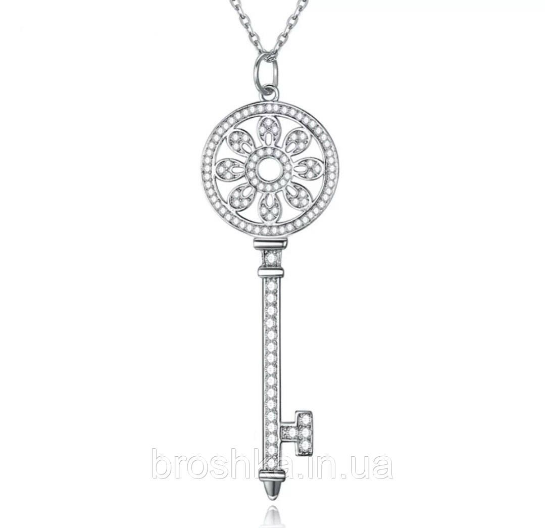 Кулон ключ Tiffany на цепочке ювелирная бижутерия
