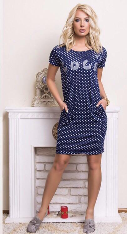 Стрейчевое платье в горошек 46-52