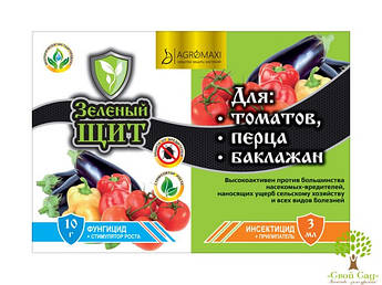 """Инсекто-фунгицид для томатов, перца и баклажан """"Зеленый щит"""""""