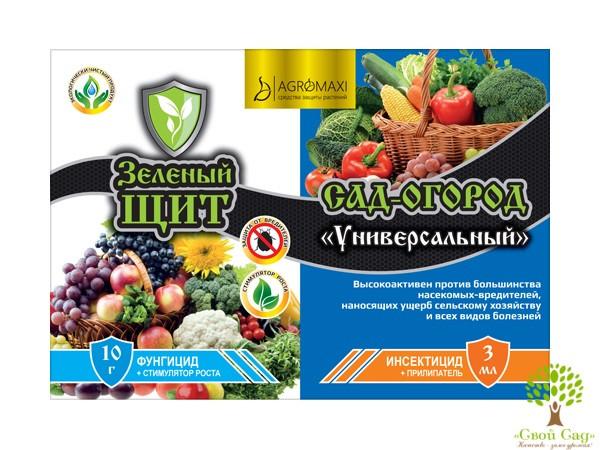 """Инсекто-фунгицид для сада и огорода (универсальный) """"Зеленый щит"""""""