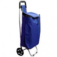 Тачка сумка кравчучка Stenson MH-2785 93 см, темно-синяя