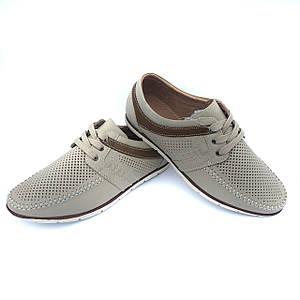 Бежевые спортивные мокасины на шнурках