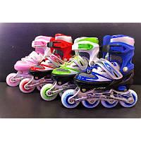 Ролики детские раздвижные Sports 6000 розовые, красные, синие, зелёные (р-р 28-31)