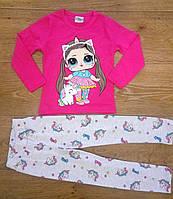 Стильный костюм для девочки ЛОЛ 2-8 лет