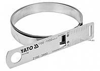 Циркометр стальной YATO для кола- 2190-3460 мм и диаметра 700-1100 мм с метрической и дюймовой шкалами