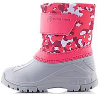 8b5efe1e Зимняя детская и подростковая обувь Outventure в Украине. Сравнить ...