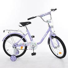 """Велосипед детский 18"""" Profi L1883 Фиолетовый (intL1883)"""