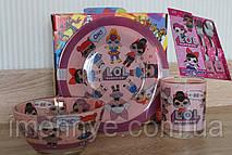 Уникальный детский набор посуды с куклами ЛОЛ